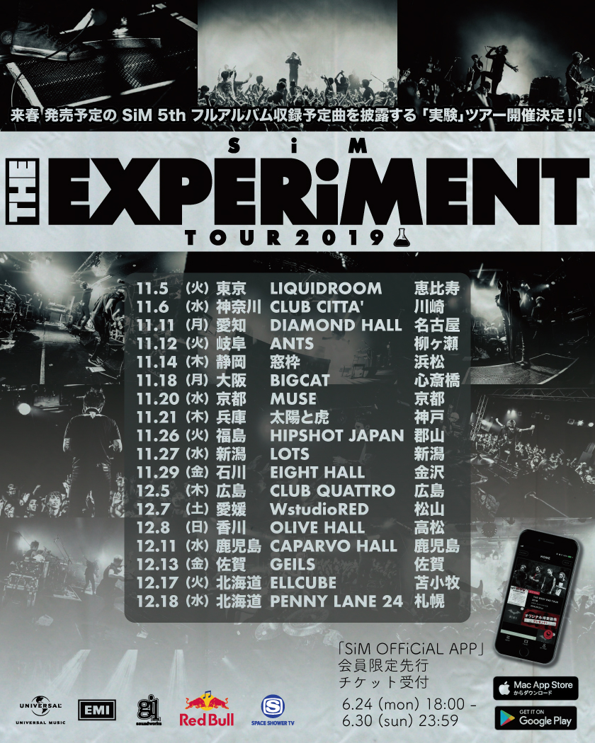 THE EXPERiMENT TOUR 2019